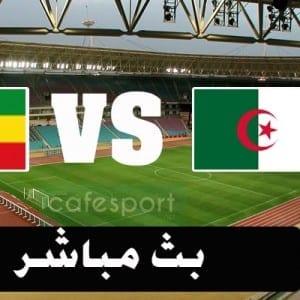 بث مباشر لمباراة الجزائر واثيوبيا