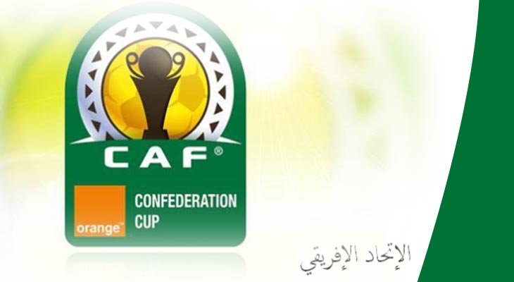 كأس الاتحاد الافريقي