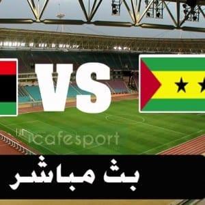 مباراة ليبيا وساوتومي