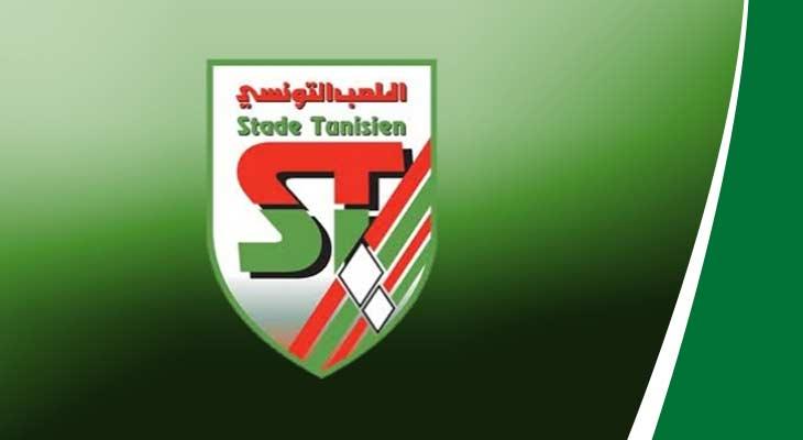 الملعب التونسي