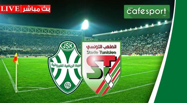 بث مباشر لمباراة الملعب التونسي - شبيبة القيروان