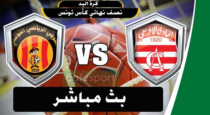 بث مباشر لمباراة النادي الإفريقي ضد الترجي الرياضي التونسي