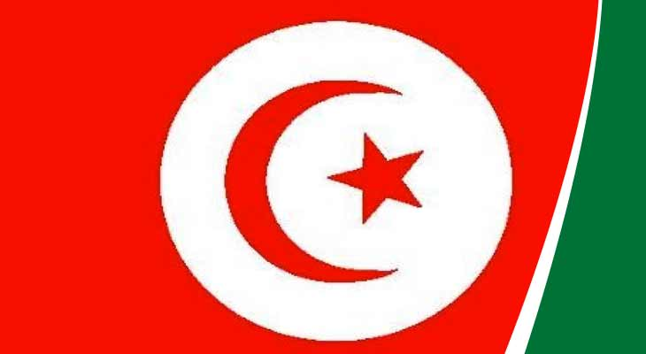 التصنيف الشهري لمنتخب تونسي