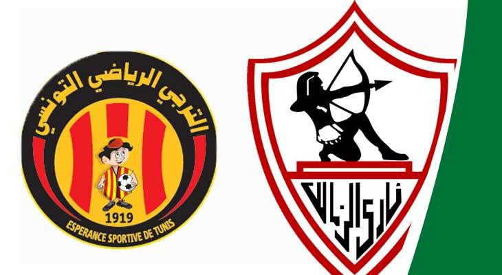 بث مباشر لمباراة الزمالك المصري - الترجي الرياضي
