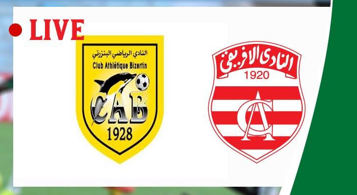 بث مباشر لمباراة النادي الافريقي – النادي البنزرتي