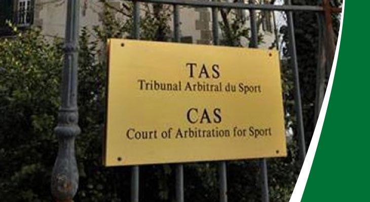 """"""" التاس"""" تختار يوم 9 جوان كموعد النظر في قضية الملعب القابسي والقصرين"""