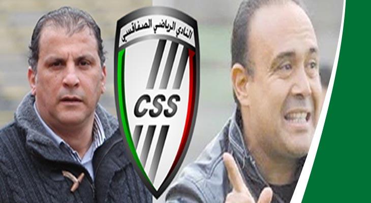 حمادي الدو يعود الى النادي الصفاقسي