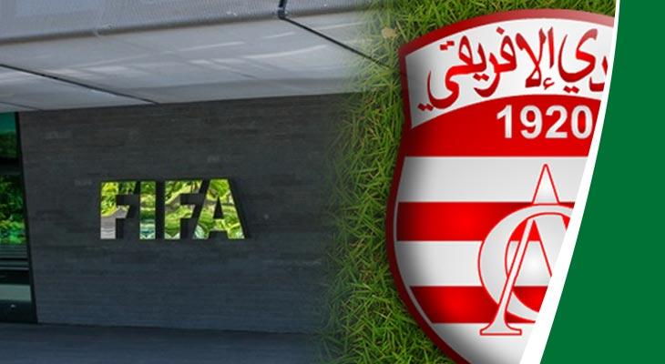 ضربة موجعة للنادي الافريقي الفيفا تسلط خطايا ثقيلة على النادي بالمليارات والرياحي في قفص الاتهام