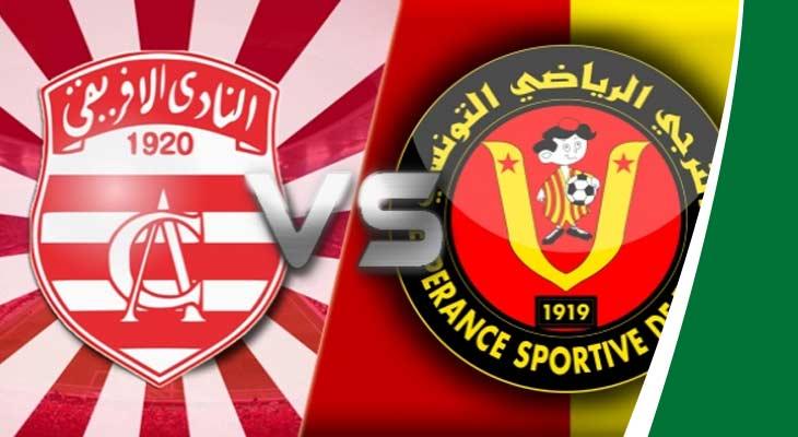 بث مباشر لمباراة النخبة النادي الافريقي الترجي الرياضي التونسي