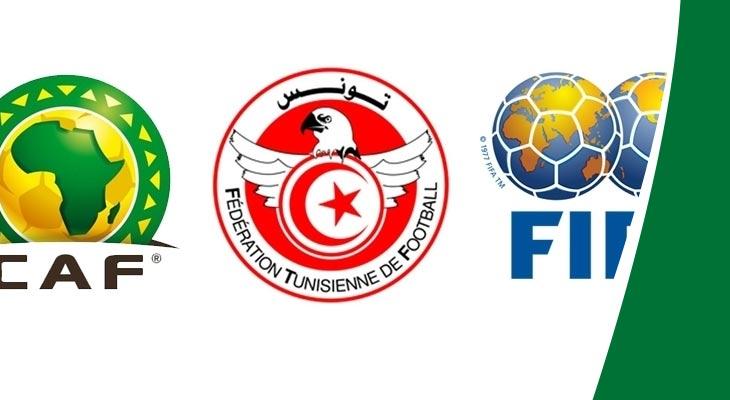 تطور جديد في ملف ملعب مباراة ليبيا و تونس