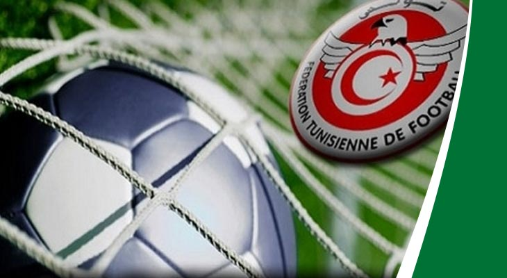 مهاجم الترجي وراء تعيين مباراة تونس وليبيا في الجزائر