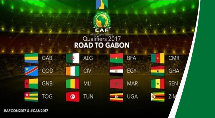بث مباشر لسحب قرعة كأس افريقيا للأمم الغابون 2017