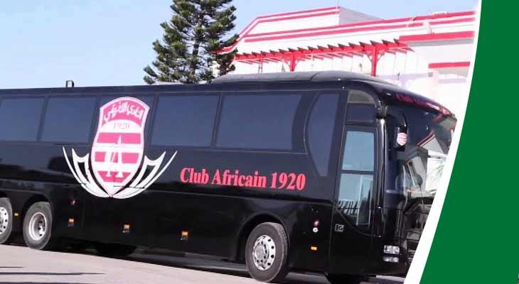 الاعتداء على حافلة النادي الإفريقي في قصيبة المديوني