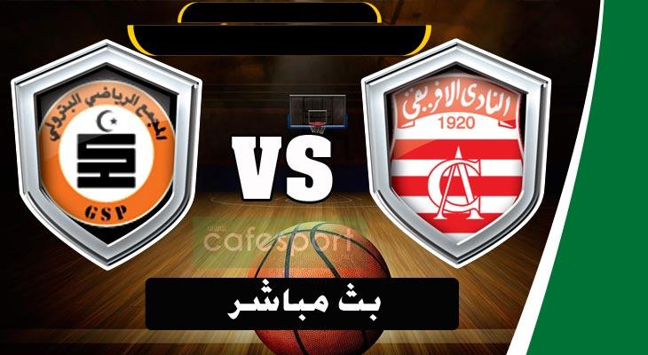 بث مباشر لمباراة المجمع البيترولي الجزائري- النادي الإفريقي