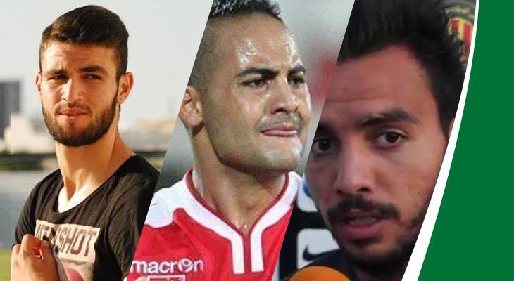 معز بن شريفية و عمار الجمل وحمدي النقاز على نفس الخطوة