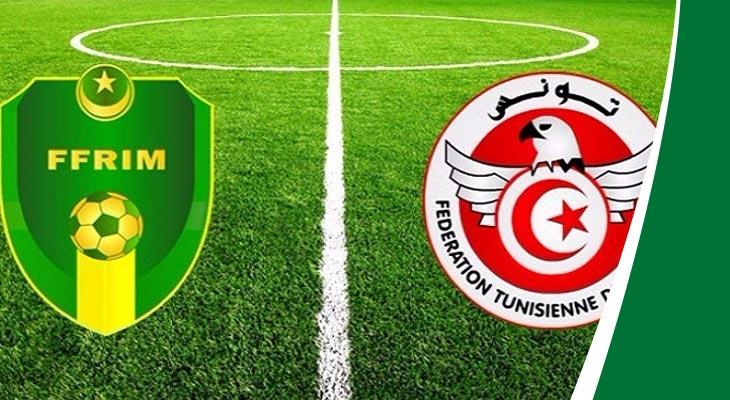 مبارة تونس وموريتانيا منقولة على الوطنية الاولى