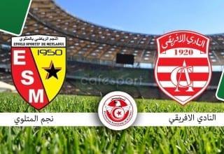 ملخص مباراة النادي الافريقي 1-2 نجم المتلوي