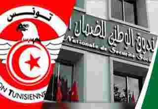 الصندوق الوطني للضمان الاجتماعي يهدد بايقاف البطولة
