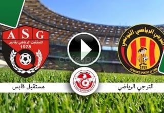 ملخص مباراة الترجي الرياضي التونسي- مستقبل القابسي