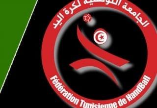 رسمي : تونس في الدور النهائي لكان كرة اليد للكبريات