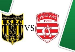 مباراة ودية: تشكيلة النادي الافريقي ضد اتحاد بن قردان