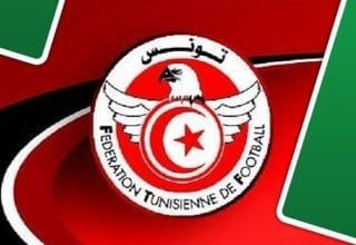 فرضيات الترشح للمنتخب التونسي :