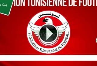 بث مباشر لحصة الاخيرة من التدريبات المنتخب في القاهرة