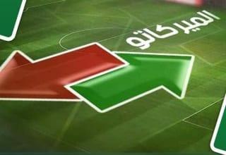 كواليس الميركاتو: جميع المنتدبين و المغادرين لجميع الفرق في البطولة التونسية