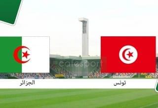 تشكيلة المنتخب التونسي أمام الجزائر
