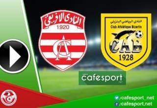 رسمي تشكيلة النادي الإفريقي لمواجهة النادي الرياضي البنزرتي