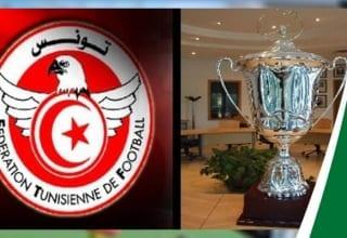 نتائج سحب قرعة ثمن النهائي لكاس تونس الشبان