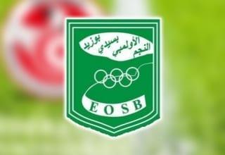 شبهة تلاعب في اولمبيك سيدي بوزيد ؟