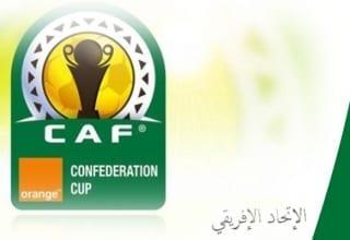 كأس الإتحاد الإفريقي:نتائج الدور السادس عشر إياب والفرق المترشحة