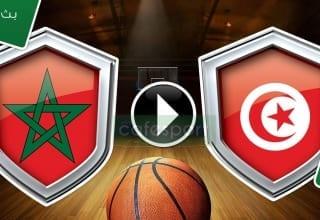 بث مبا شر لمباراة تونس – المغرب