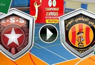 بث مباشر لمباراة الترجي الرياضي - النجم الساحلي