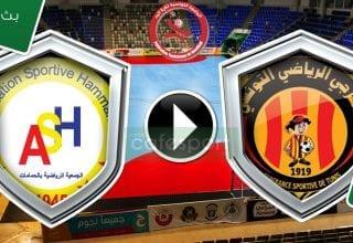 بث مباشر لمباراة الترجي الرياضي- جمعية الحمامات