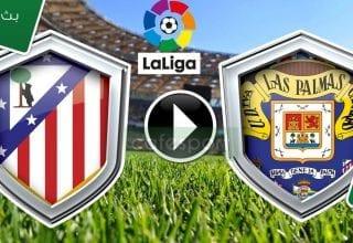 بث مباشر لمباراة لاس بالماس-أتلتيكو مدريد