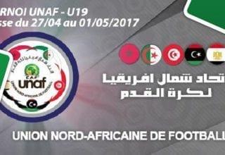 نتائج الجولة الاولى من دورة إتحاد شمال إفريقيا لأقل من 19 عاماً
