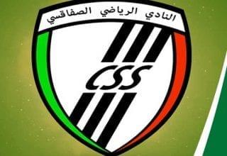 قائمة اللاعبين النادي الصفاقسي المدعوين لمباراة النجم الساحلي