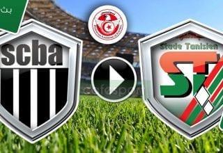 بث مباشر لمباراة ملعب التونسي -سبورتينغ بنعروس