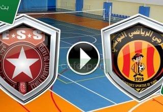 بث مباشر لمباراة الترجي الرياضي التونسي و النجم الرياضي الساحلي