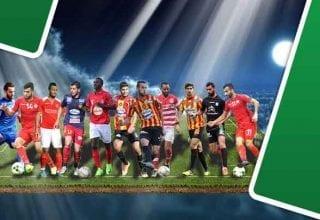 قائدو أندية الرابطة الأولى يختارون تشكيلة الموسم حضور لافت للاعبي الترجي