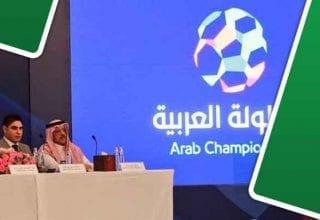 قرعة البطولة العربية للاندية الترجي في المجموعة الثالثة