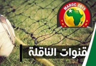 برنامج نقل التلفزي لمباريات أندية التونسية في المسابقات الإفريقية