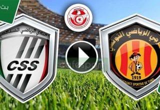 بث مباشر لمباراة النخبة بين الترجي الرياضي-النادي الصفاقسي