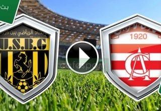 بث مباشر لمباراة النادي الإفريقي-اتحاد بن قردان