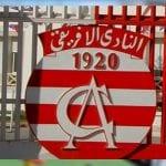 النادي الافريقي موعد جديد للجلسة التقييمية وقطيعة مع بن مصطفى والمنياوي