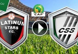بث مباشر لمباراة النادي الصفاقسي- بلاتينيوم