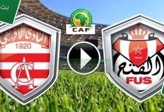 بث مباشر لمباراة النادي الإفريقي-الفتح الرباطي