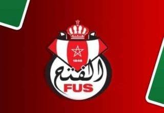 يهم النادي الافريقي غيابات مؤثرة في الفتح الرباطي المغربي